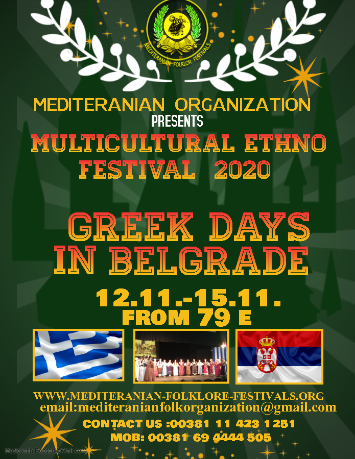 Greek days in Belgrade